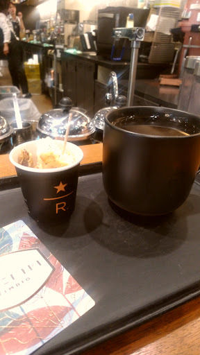 Starbucks Coffee Hibiya Chanter