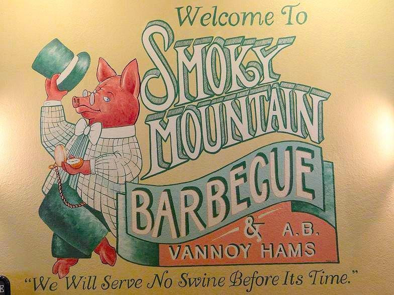 Smoky Mountain Barbecue